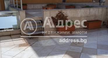Тристаен апартамент, София, Център, 511739, Снимка 1