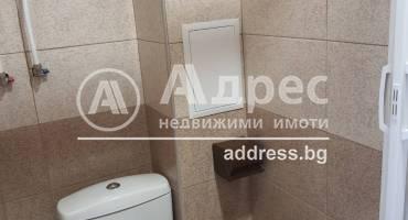 Магазин, Благоевград, Център, 485742, Снимка 3