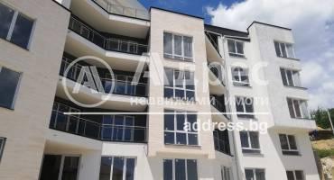 Тристаен апартамент, Варна, Виница, 432743, Снимка 1