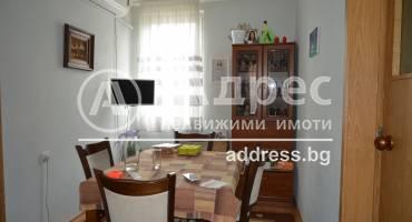 Етаж от къща, Карлово, 481743, Снимка 1