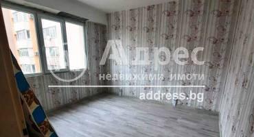 Двустаен апартамент, Благоевград, Струмско, 510743, Снимка 1