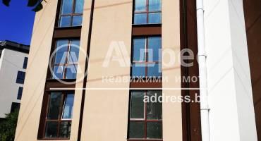 Тристаен апартамент, София, Витоша, 500746, Снимка 1