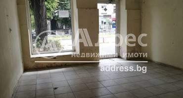 Офис, Варна, Център, 524746, Снимка 1