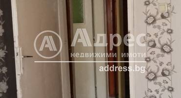Тристаен апартамент, Горна Оряховица, Града, 445747, Снимка 1
