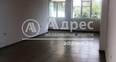 Офис, Благоевград, Широк център, 492747, Снимка 1