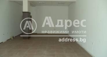Магазин, Велико Търново, Колю Фичето, 280748, Снимка 1