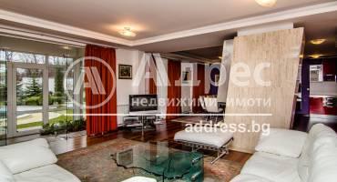 Къща/Вила, Варна, м-ст Манастирски рид, 308748, Снимка 2