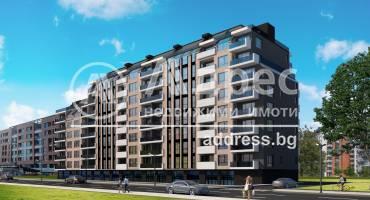 Двустаен апартамент, Пловдив, Тракия, 493749, Снимка 1