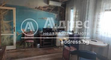 Тристаен апартамент, Плевен, Център, 515749, Снимка 1