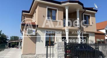 Къща/Вила, Пловдив, Прослав, 523751, Снимка 1