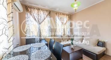 Двустаен апартамент, Варна, Погребите, 519752, Снимка 1