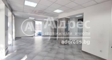 Офис, София, Оборище, 525752, Снимка 1