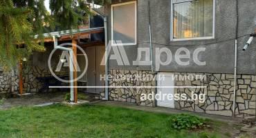Къща/Вила, Димитровград, 465753, Снимка 1