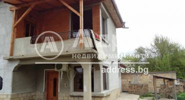 Къща/Вила, Драганово, 240754, Снимка 1