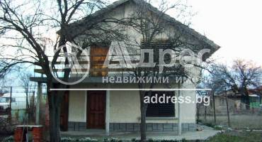 Къща/Вила, Сламино, 522755, Снимка 1