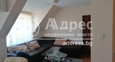 Тристаен апартамент, Пловдив, Съдийски, 520757, Снимка 1