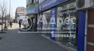 Магазин, София, Център, 447758, Снимка 1