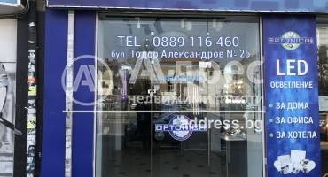 Магазин, София, Център, 447758, Снимка 3