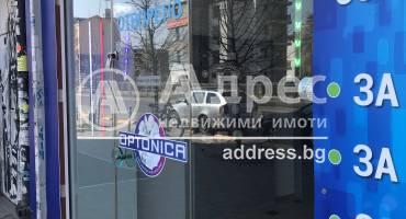 Магазин, София, Център, 447758, Снимка 4