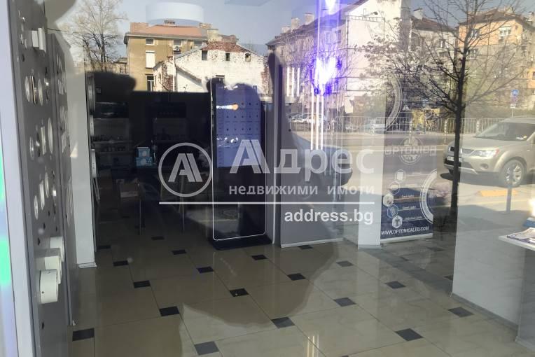 Магазин, София, Център, 447758, Снимка 2