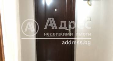 Едностаен апартамент, Благоевград, Широк център, 474758, Снимка 1
