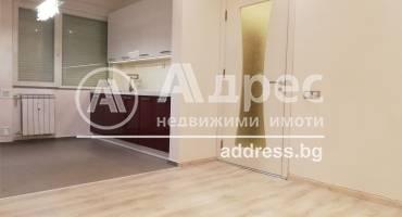 Тристаен апартамент, София, Център, 508758, Снимка 1