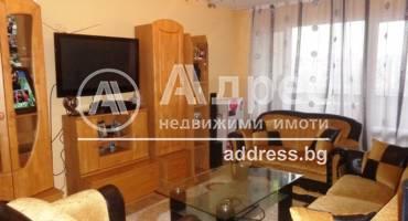 Тристаен апартамент, Ямбол, Христо Ботев, 247759, Снимка 1