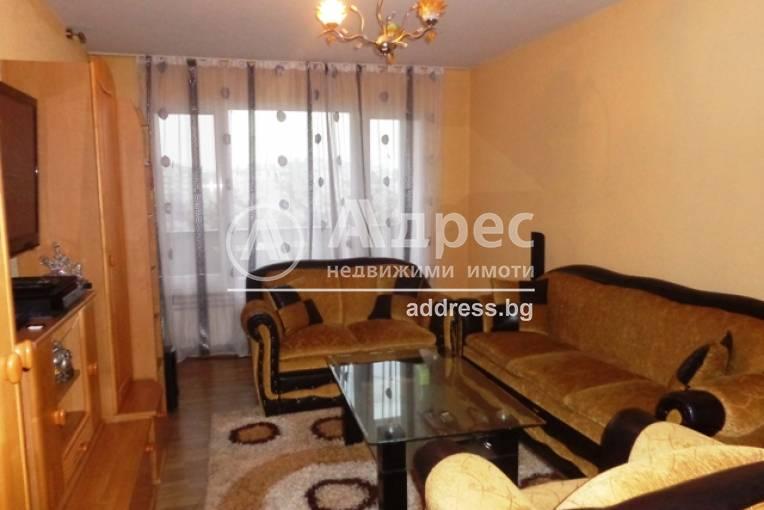 Тристаен апартамент, Ямбол, Христо Ботев, 247759, Снимка 2