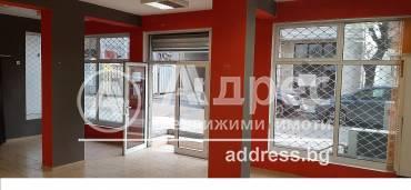 Магазин, Бургас, Център, 473759, Снимка 1