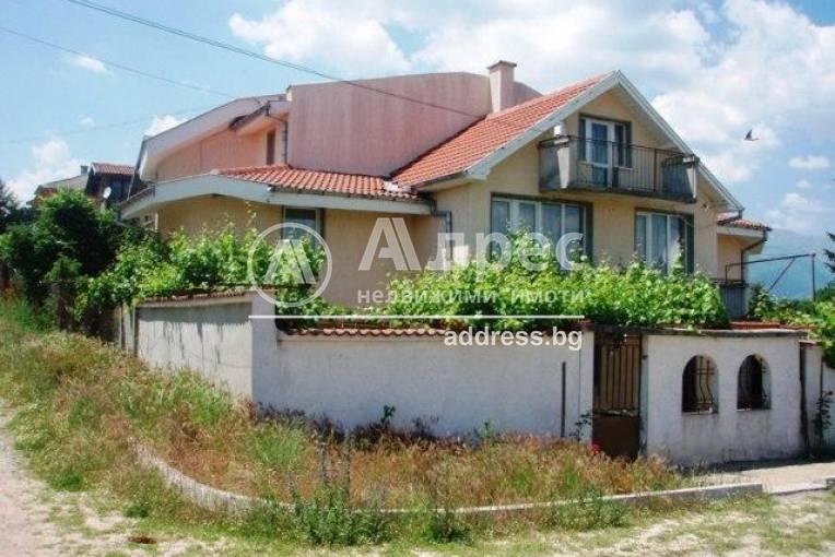 Къща/Вила, Павел баня, 151760, Снимка 1