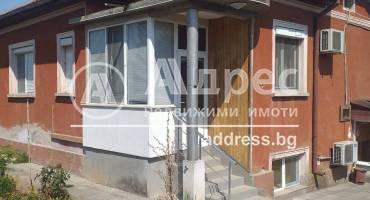 Къща/Вила, Долна Митрополия, 523760, Снимка 1