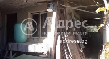 Къща/Вила, Шумен, Пожарна, 498761, Снимка 1