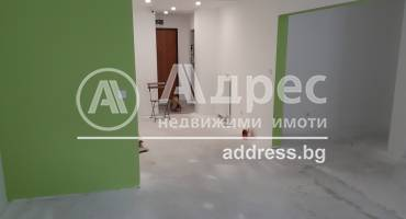Тристаен апартамент, София, Център, 317762, Снимка 1