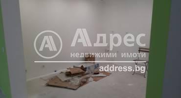 Тристаен апартамент, София, Център, 317762, Снимка 2