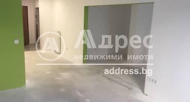 Тристаен апартамент, София, Център, 317762, Снимка 3