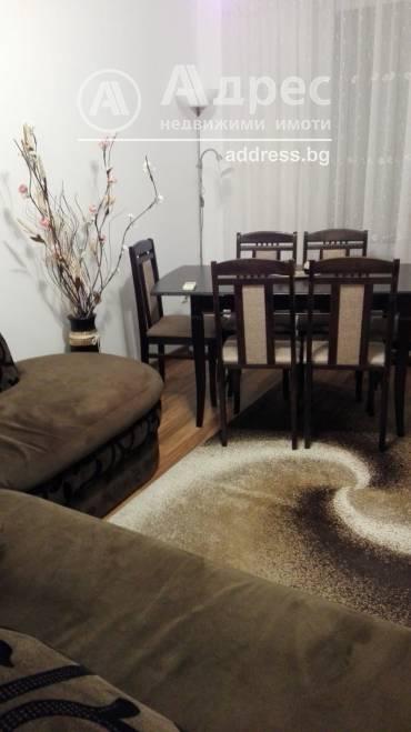 Тристаен апартамент, Добрич, Дружба 1, 447762, Снимка 1