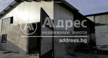 Цех/Склад, Ямбол, Промишлена зона, 472762, Снимка 1