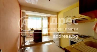 Тристаен апартамент, Русе, Възраждане, 514764, Снимка 1