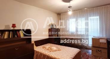 Тристаен апартамент, Русе, Възраждане, 516764, Снимка 1