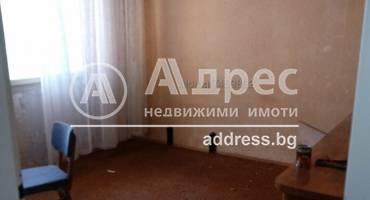Двустаен апартамент, Сливен, Дружба, 519764, Снимка 1