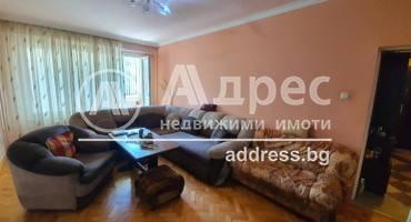 Тристаен апартамент, София, Сердика, 520764, Снимка 1