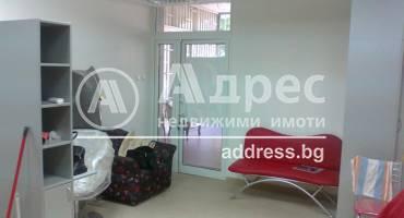 Офис, Ямбол, 140766, Снимка 1