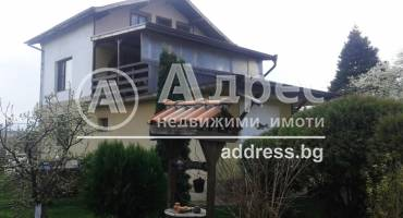 Къща/Вила, София, Враждебна, 447768, Снимка 1
