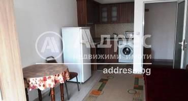 Двустаен апартамент, Благоевград, Широк център, 516768, Снимка 1