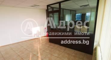 Офис, Варна, ЖП Гара, 290769, Снимка 3