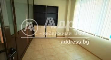 Офис, Варна, ЖП Гара, 290769, Снимка 4