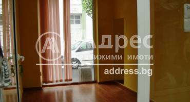 Магазин, Хасково, Център, 300769, Снимка 1