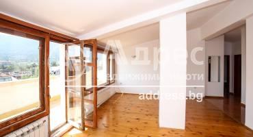 Многостаен апартамент, София, Карпузица, 513770, Снимка 1