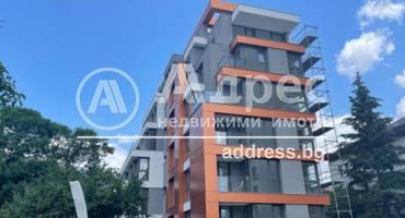 Многостаен апартамент, София, Изток, 486771, Снимка 1
