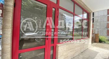 Офис, Велико Търново, Бузлуджа, 516771, Снимка 1